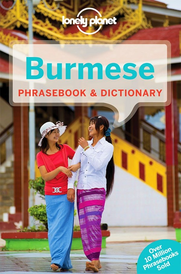 lonely-planet-burmese-phrase-book